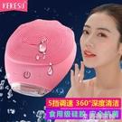 潔面儀 電動硅膠潔面儀充電洗臉儀器男女清潔毛孔去黑頭神器 快速出貨