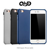 QinD Apple iPhone 6/6S 刀鋒保護套 軟殼 軟套 四角氣囊 手機套 I6S