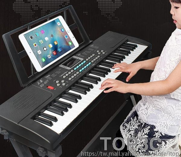 三森61鍵兒童電子琴充電益智鋼琴初學者男女孩88玩具3-6-12歲601「Top3c」