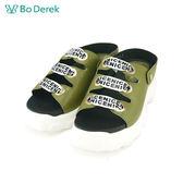 【Bo Derek 】字母緞帶裝飾平底涼鞋-綠色
