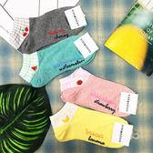 【KP】韓國 22-26cm 粉嫩 格子 英文字 水果 櫻桃 西瓜 草莓 香蕉 低筒襪 成人襪 襪子 DTT100001