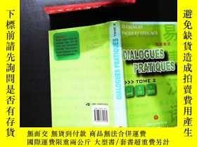 二手書博民逛書店Le罕見Chinois facile et efficace. TOME 2 (French Edition) (