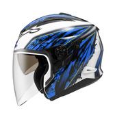【ZEUS 瑞獅 ZS 613B AJ5 雄霸 安全帽 白藍 】內襯全可拆洗、免運費