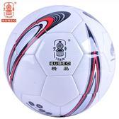 [gogo購]足球訓練比賽學生足球