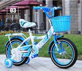 食尚 2 3 4 6 歲兒童自行車腳踏車童車單車18 寸SD007