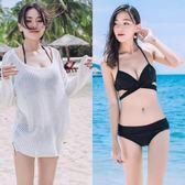 比基尼泳衣 韓國溫泉小香風性感分體小胸聚攏比基尼保守遮肚顯瘦泳衣女三件套 歐萊爾藝術館