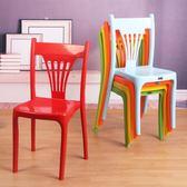 現代簡約加厚靠背椅子塑料餐椅成人快餐大排檔塑料靠背椅子會議椅【全館免運可批發】