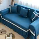 沙發套 樂唯仕布藝防滑沙發罩簡約純色沙發...