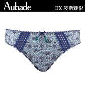 Aubade-波斯魅影S印花蕾絲三角褲(藍)HX