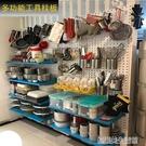 桌上洞洞板掛鉤配件烘焙工具架掛板墻面掛板套裝工具收納架孔孔板
