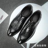 中大尺碼皮鞋 冬季新款男士皮質休閒保暖鞋商務正裝英倫皮鞋布洛克 AW15528『愛尚生活館』