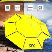 黑膠釣魚傘2.2/2.4米加厚釣傘超輕萬向遮陽傘防曬摺疊防雨垂釣傘 igo  茱莉亞嚴選