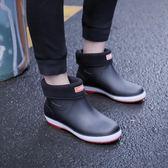 雨鞋男工作短筒雨靴廚房防滑洗車釣魚防水膠鞋套鞋 花間公主