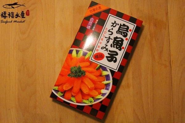 【禧福水產】台灣野生精品烏魚子特價650元/4兩5±10%/片最低價 頂級食材/出口專用/雲林野生烏魚子