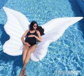 成人沖浪超大游泳圈女可愛卡通蝴蝶充氣浮排水上浮床天使翅膀坐騎igo 溫暖享家