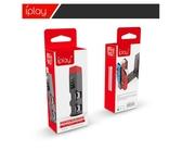 [哈GAME族]現貨 可刷卡 iPlay NS HBS-194 便攜迷你USB充電座 方便攜帶 指示燈提示