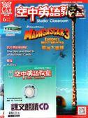 【5 折】空中英語教室課文朗讀CD 6 月號2012