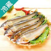 宜蘭冷泉養殖大香魚3尾(100~130G/尾)【愛買冷藏】