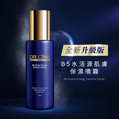 DR.CINK達特聖克 B5水活源肌膚保濕噴霧-升級版 100ml【BG Shop】