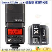 神牛 Godox TT350C + X1發射器 微單機頂閃光燈 開年公司貨 2.4G TTL TT350 CANON