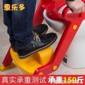 兒童坐便器嬰兒坐便椅男女寶寶馬桶梯小孩馬桶圈幼兒座便器加大號『快速出貨YTL』