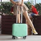 登機箱女18寸網紅行李箱小型輕便拉桿箱密碼旅行箱男韓版小清新潮YYJ 快速出貨
