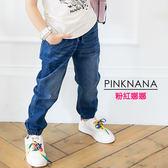 PINKNANA童裝-大童個性刷色造型寬褲39116