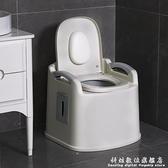 家用老人坐便器可行動馬桶孕婦室內方便老年人便攜式房間凳廁所椅 聖誕節免運