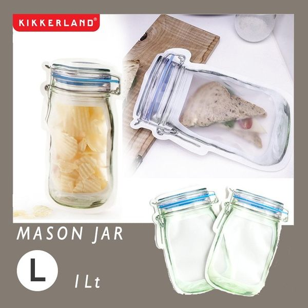 [現貨-原廠正品] 美國Kikkerland Zipper Bags 梅森瓶造型立體密封袋夾鏈袋/食物儲存袋-L