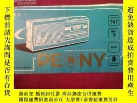 二手書博民逛書店罕見說明書.牡丹747型7半導體收音機16015 北京無線電廠