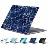 蘋果筆電 Air Pro Retina A1932 A1708 A1706 電腦殼 電腦保護殼 暗調大理石MAC殼