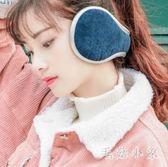 保暖耳套男女冬季折疊耳罩男加厚耳護可調節大小耳捂耳暖耳包 ys7574『毛菇小象』