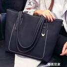 托特包女包2020新款韓版手提包單肩女大包包時尚大容量簡約百搭潮『潮流世家』