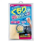 車之嚴選 cars_go 汽車用品【P100】日本Prostaff 玻璃去霧除垢萬用清潔布 40x29公分