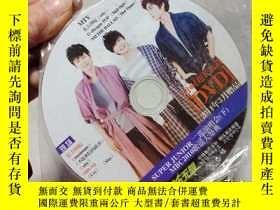 二手書博民逛書店SUPER罕見JUNIOR 二巡演唱會 下 ( 光盤編號2000
