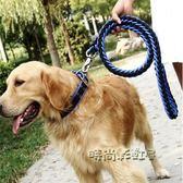 狗狗牽引繩 中大型犬金毛哈士奇拉布拉多大狗項圈八股狗錬子狗繩「時尚彩虹屋」