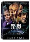 異裂 DVD   OS小舖