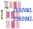 King*Shop~華碩 5 ZE620...