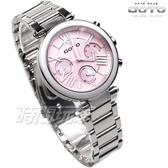 GOTO 羅馬時刻 三眼多功能 陶瓷錶框 女錶 不鏽鋼 防水 粉紅色 GS0052M-2S-821