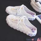 熱賣半拖鞋 餅干鞋子女2021年新款半拖帆布鞋夏季薄款懶人小白鞋ins街拍潮鞋【618 狂歡】
