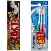 進口ZACT獅王漬脫牙膏(150g) *6+Systema牙刷-軟毛(3入)*3