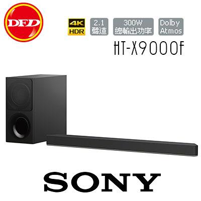 預購 SONY 索尼 HT-X9000F 單件式環繞家庭劇院 喇叭 SoundBar 2.1聲道 4K HDR 支援 Dolby Atmos DolbyVision 公司貨