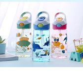 兒童吸管水杯家用幼兒園防摔寶寶水壺小學生可愛卡通隨手杯子吾本良品
