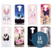 LG V10 彩繪浮雕殼 立體 保護套 手機套 手機殼 保護殼 背殼