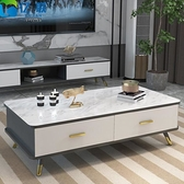 茶几 電視柜茶几組合桌現代簡約客廳家用簡易小戶型經濟型電視機柜地柜【快速出貨】