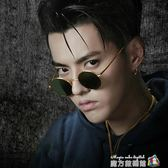 新款圓形復古中國有嘻哈墨鏡男士網紅吳亦凡同款眼鏡太陽鏡女 魔方數碼館
