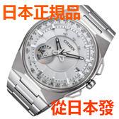 免運費 日本正規貨 公民 Satellite wave F100直飛 太陽能無線電鐘 男士手錶 CC2001-57A