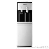 AUX/奧克斯飲水機立式冷熱辦公室冰溫熱制冷熱家用節能一鍵開水機QM 美芭