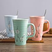 居家家 陶瓷帶蓋咖啡杯創意情侶馬克杯 家用杯子水杯陶瓷杯牛奶杯 卡布奇诺