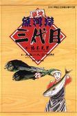 築地魚河岸三代目(25)